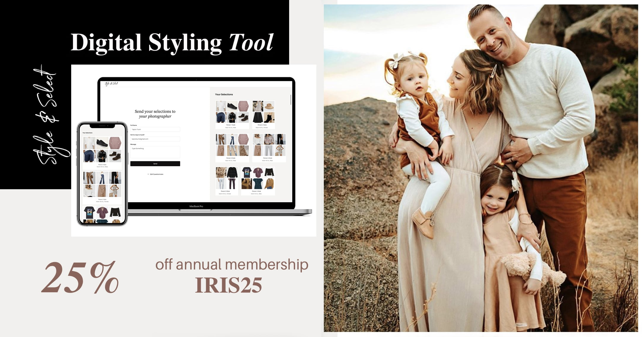 25% annual membership to Style & Select